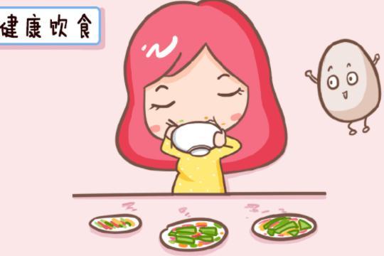孕期怎么补充营养?多吃这几种食物